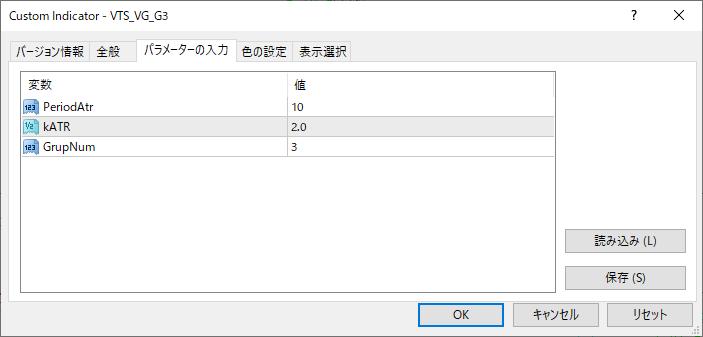 VTS_VG_G3パラメーター画像