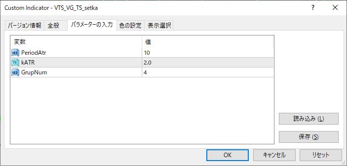 VTS_VG_TS_setkaパラメーター画像
