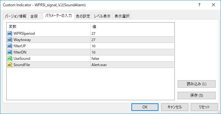WPRSI_signal_V.2(SoundAlarm)パラメーター画像