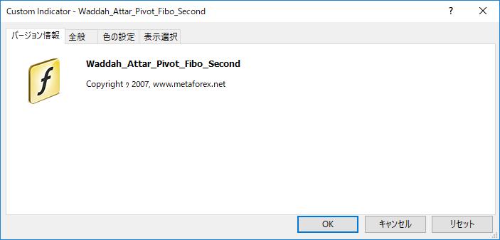 Waddah_Attar_Pivot_Fibo_Secondパラメーター画像