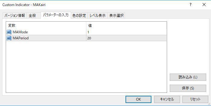 kairi_win.JPG