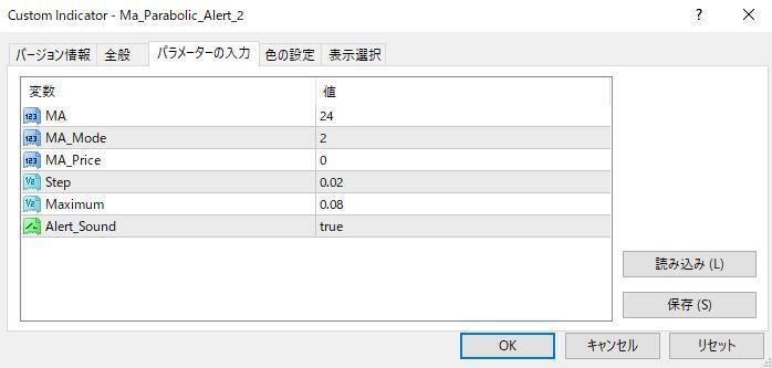Ma_Parabolic_Alert_2パラメーター画像