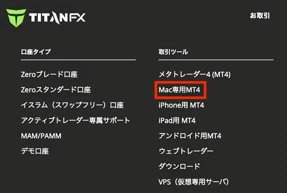 mac1.jpeg