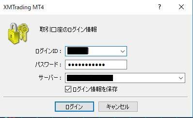 mt002.JPG