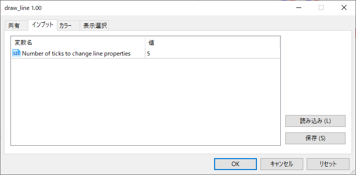 draw_lineパラメーター画像