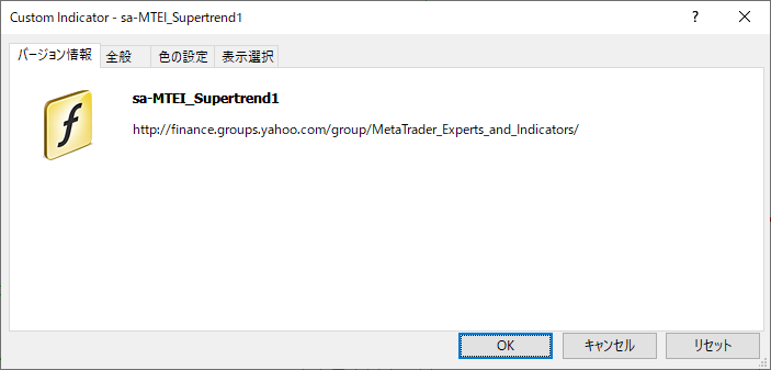 sa-MTEI_Supertrend1パラメーター画像