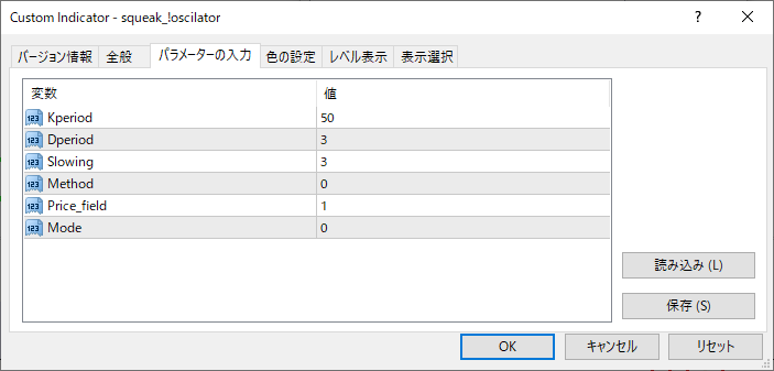 squeak_!oscilatorパラメーター画像