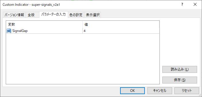 super-signals_v2a1パラメーター画像