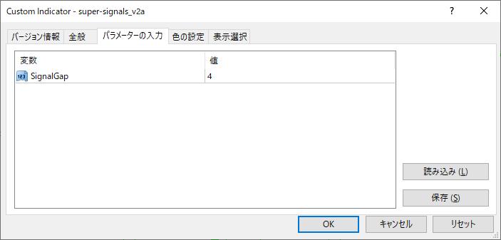 super-signals_v2aパラメーター画像