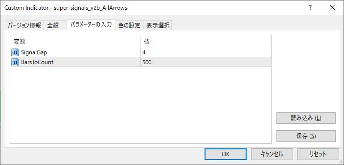 super-signals_v2b_AllArrowsパラメーター画像