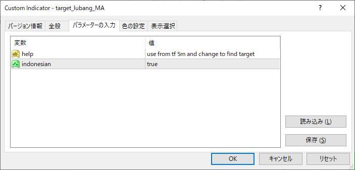target_lubang_MAパラメーター画像