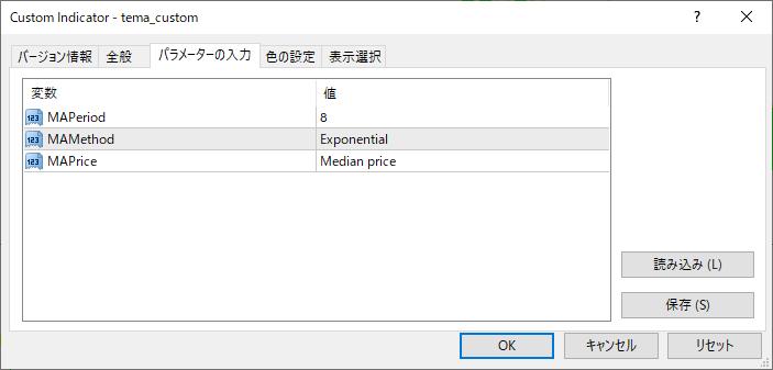 tema_customパラメーター画像