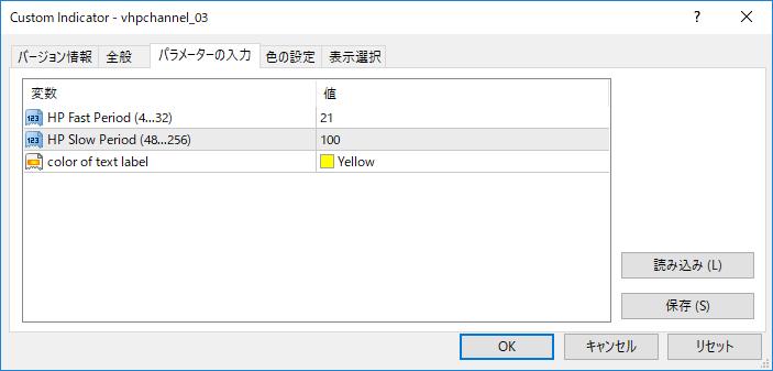 vhpchannel_03パラメーター画像