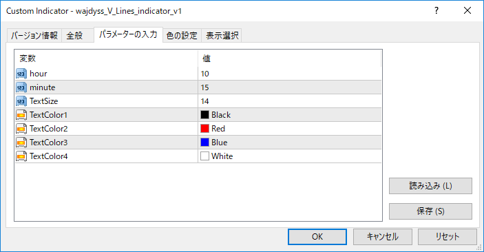 wajdyss_V_Lines_indicator_v1パラメーター画像
