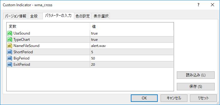 wma_crossパラメーター画像