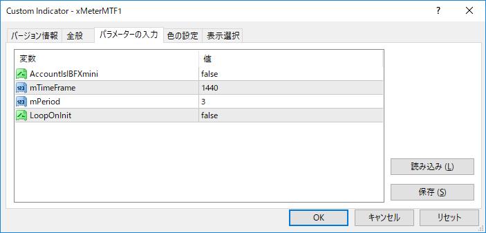 xMeterMTF1パラメーター画像