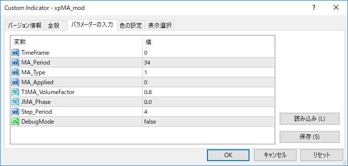 xpMA_modパラメーター画像