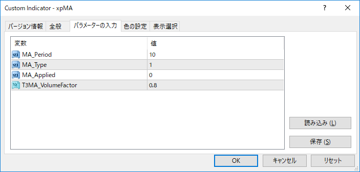 xpMAパラメーター画像